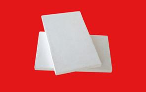 calciumsilikat platten