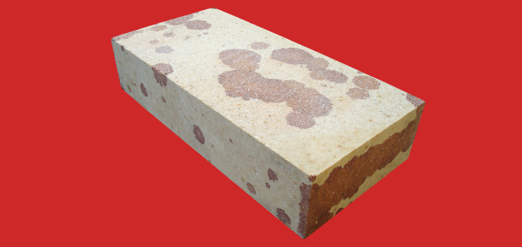 Aluminum Silicate Bricks : Silica based refractories